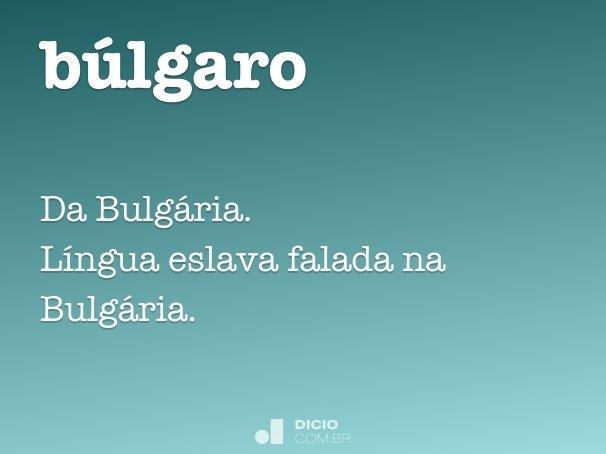 b�lgaro