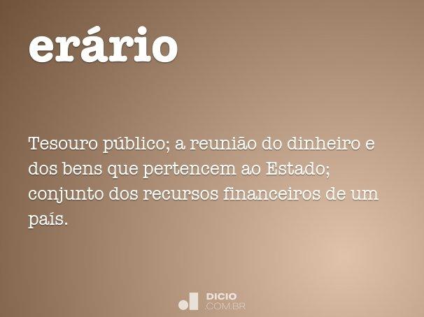 er�rio