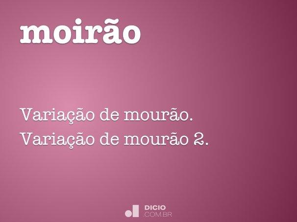 moirão