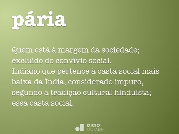 pária