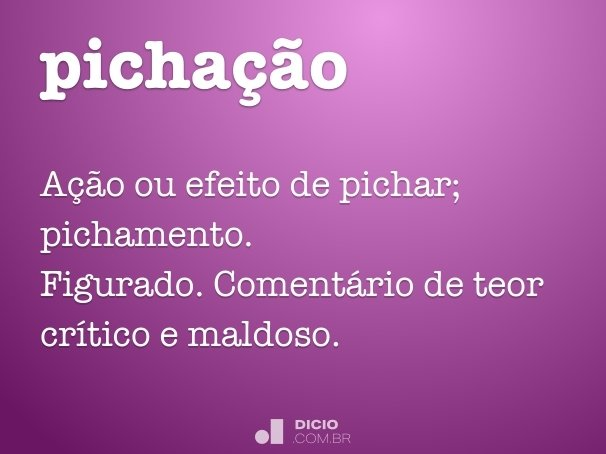 picha��o