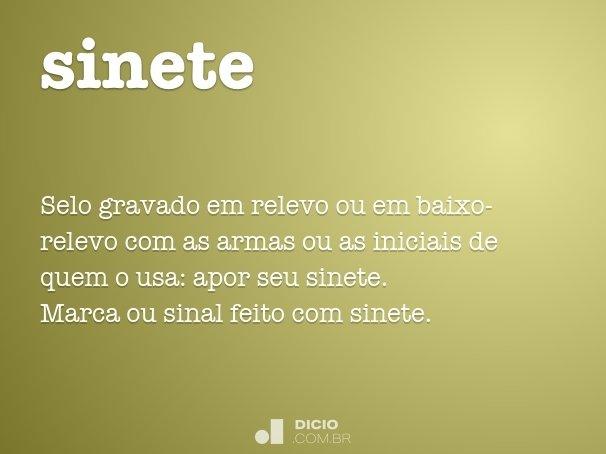 sinete