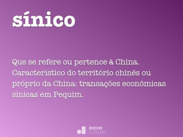 sínico