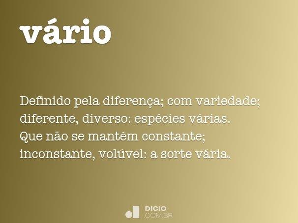 vário